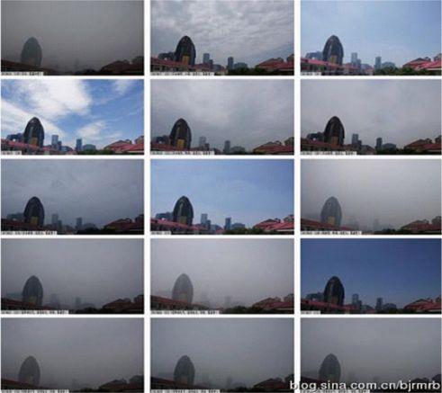 2013June-Beijing_smog2