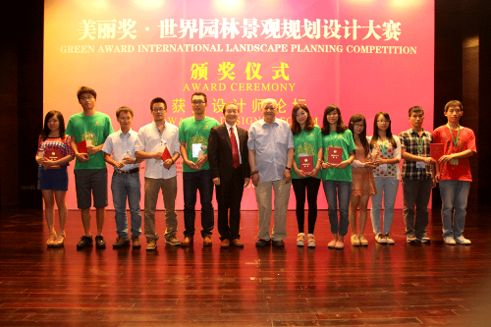 Nanjing2013GreenAwards