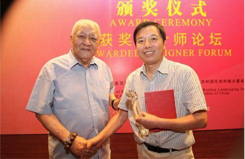 ZhaozhenMeng_AwardPresenter