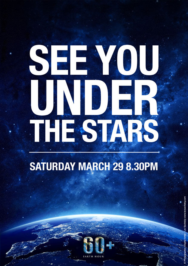 2014-See-You-Under-the-Stars-Poster