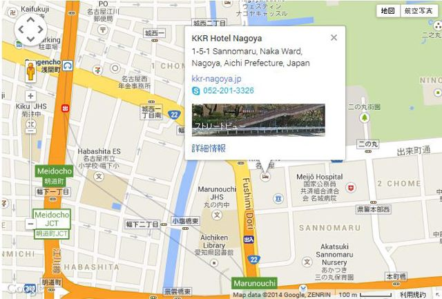 WGIC2015-Nagoya-KKRHotel