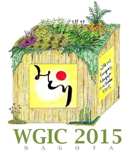 WGIC2015-Nagoya-logo