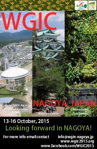 WGIC2015-Nagoya-poster