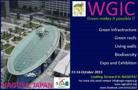 WGIC2015-Nagoya-poster3