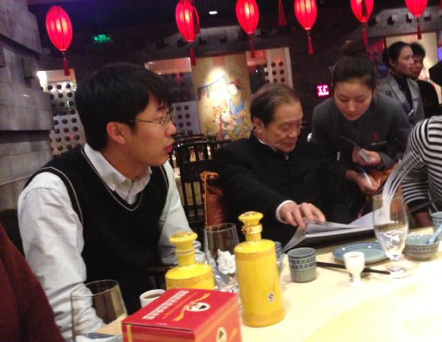 2012Hangzhou-EveningExtravaganza