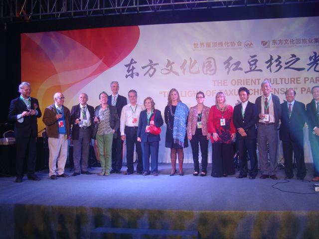 2012HangzhouGrouponStage