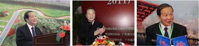 InMemoriam-WangXianmin-2010-2011-2012