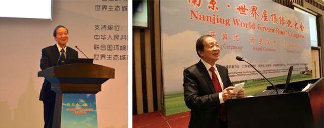 InMemoriam-WangXianmin-2013-2014
