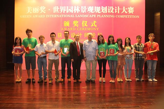 InMemoriam-WangXianmin-NanjingCongress-Awards
