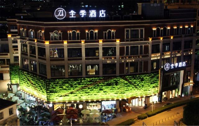 Project Week Ji Hotel Xiamen Zhongshan Road Pedestrian Street