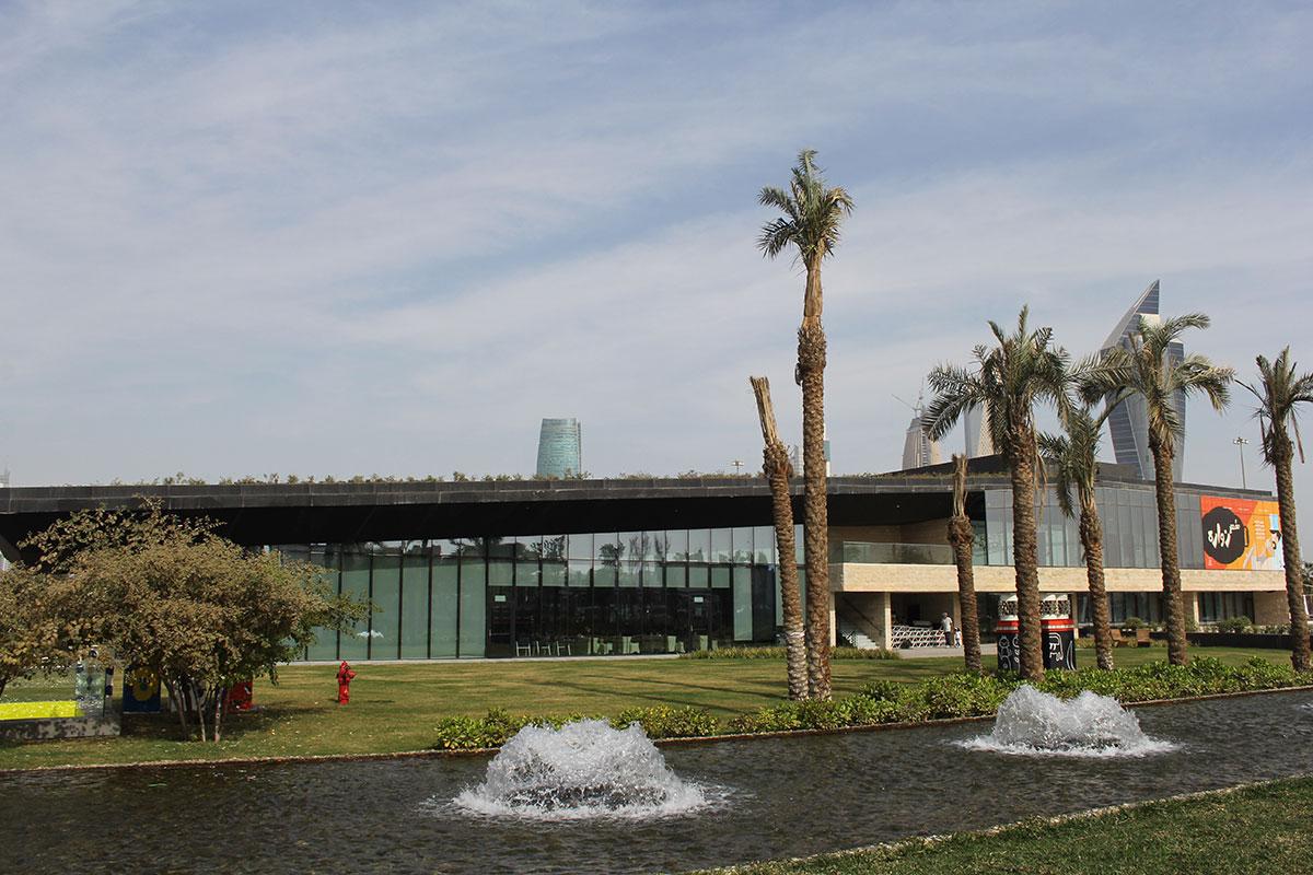 Al Shaheed Park Kuwait
