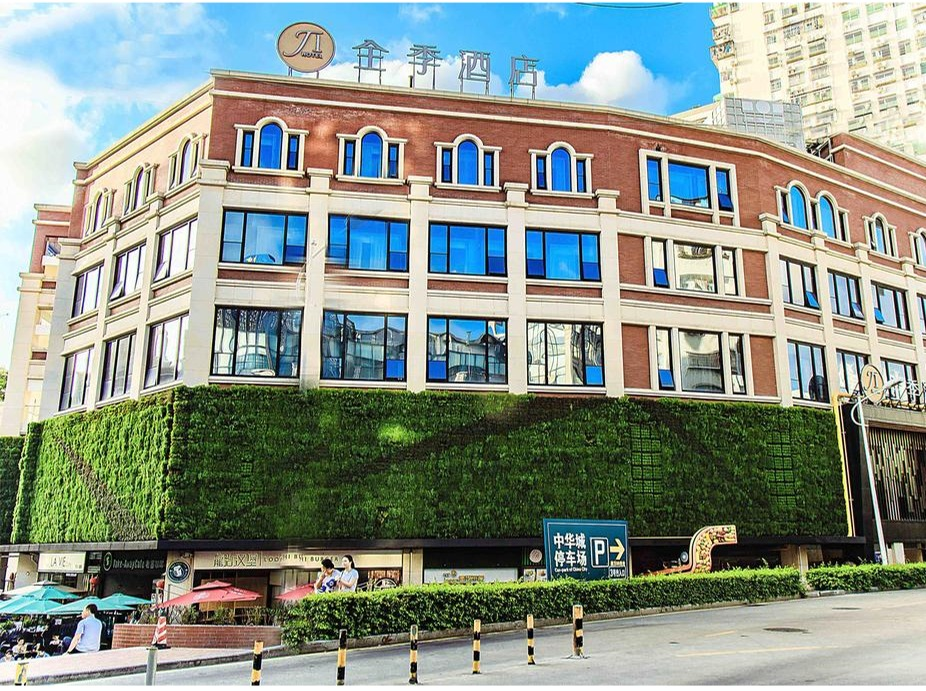 Ji Hotel Xiamen Zhongshan Road Pedestrian Street Featured Image